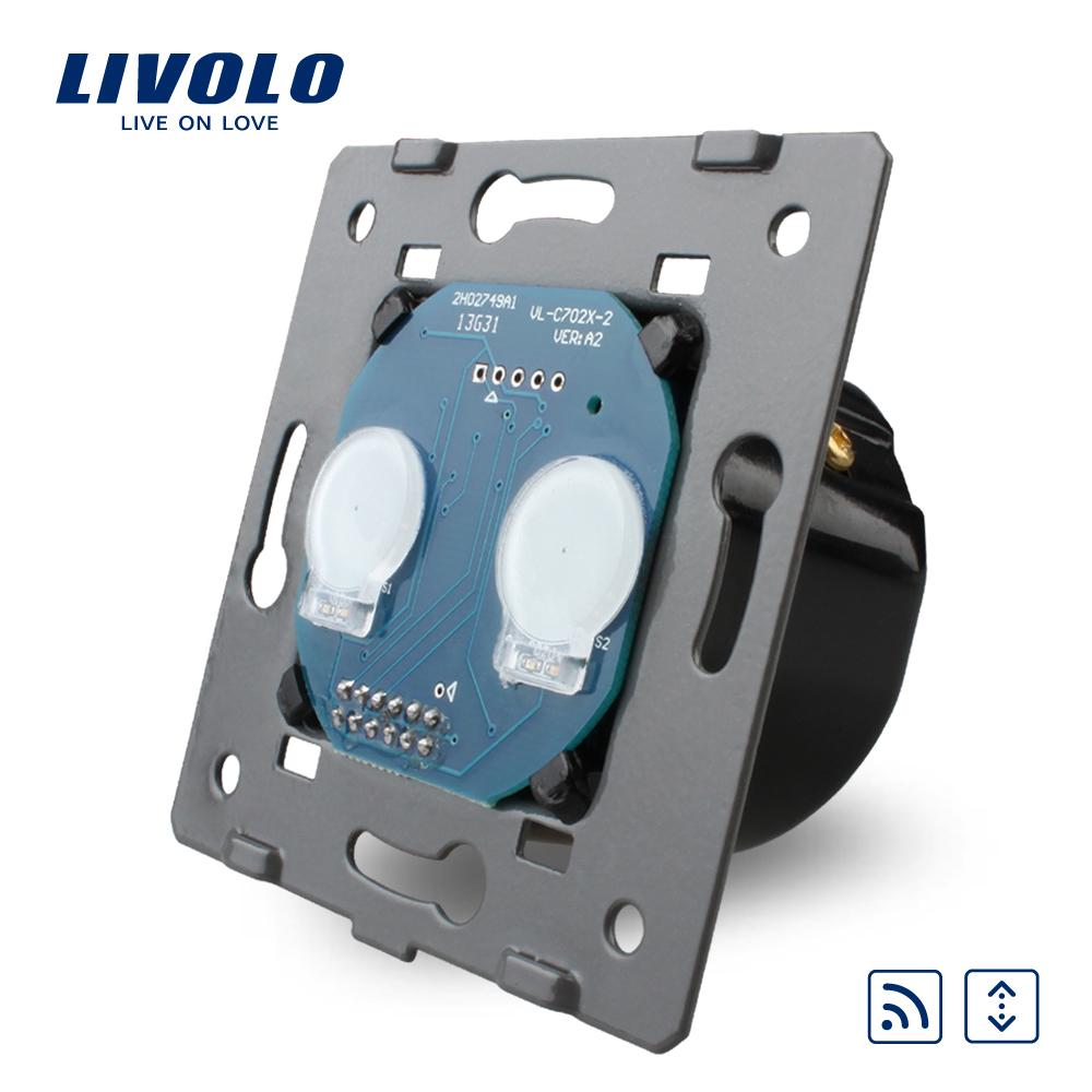Modul intrerupator draperie wireless cu touch LIVOLO imagine case-smart.ro 2021