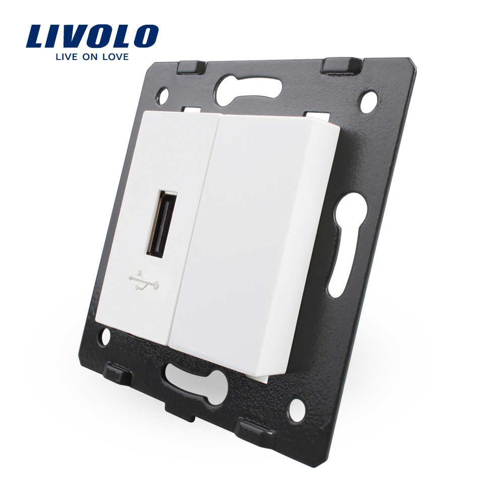 Priza USB Livolo imagine case-smart.ro 2021