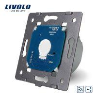 Modul intrerupator wireless cap scara / cap cruce cu touch LIVOLO