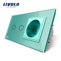 Intrerupator dublu + priza simpla Livolo rama din sticla culoare verde