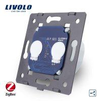 Modul Intrerupator dublu cap-scara cap-cruce cu touch Livolo – protocol ZigBee